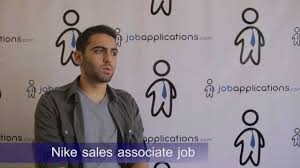nike interview s associate nike interview s associate