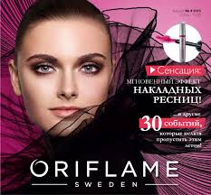 Каталог Орифлэйм 9 2015 Украина by Владимир Лапшин - issuu