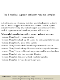 medical device s cover letter examples of s cover letters pharmaceutical s cover letter sample no experience s assistant cover letter