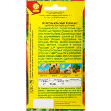 <b>Семена Моркови</b> в Оренбурге – купить по низкой цене в ...
