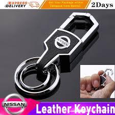 Nissan <b>High Quality Leather Keychain</b> Brushed Car Logo Keychain ...