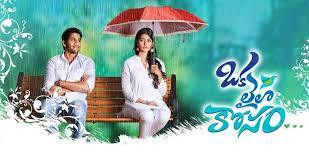 Oka Laila Kosam Telugu Movie(2014) HD Videos Telugu Movie HD Mp4 Videos