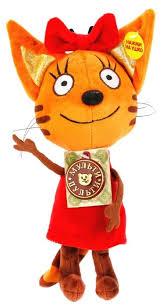 Мягкая <b>игрушка Мульти-Пульти Три кота</b> Карамелька 16 см ...