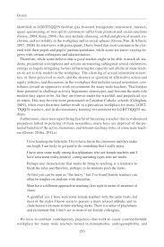 sexual orientation essay sexual orientation essay
