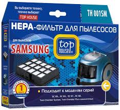 <b>Фильтр</b> для пылесоса <b>Top House TH</b> 001SM - отзывы ...