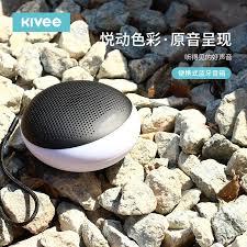 <b>kivee</b> mw09 mini <b>bluetooth</b> speaker <b>Portable</b> Waterproof <b>Wireless</b> ...