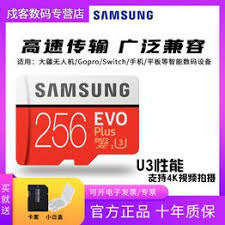 Samsung tf 256g mobile phone memory card Huawei m56 ... - Vova
