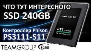 Обзор на SSD <b>диск Team</b> Group GX1 240GB T253X1240G0C101 ...