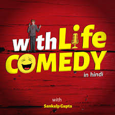 Life With Comedy
