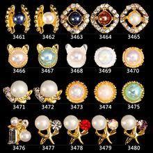 <b>100PCS</b>/<b>lot</b> Gold <b>Nail Jewelry</b> Colorful Starfish Cat Head <b>Nail</b> Art ...