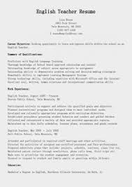 art teacher resume objectives cipanewsletter art teacher resume example art teacher resume sample page 1 a