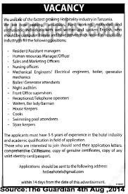 boiler s and marketing officers night auditors receptionist job description