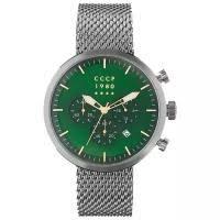 Наручные <b>часы СССР CP</b>-7007-05 в Санкт-Петербурге купить ...