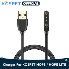 <b>KOSPET</b> Hope/Hope Lite Charging Cable USB <b>Power</b> Charger ...