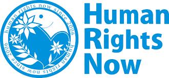 「世界人権デー」の画像検索結果