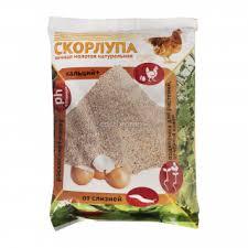 Уход за растениями - Страница 4 - Castorama.ru