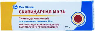 <b>Скипидарная мазь</b> 20% <b>25г</b> мазь мосфарма купить по выгодным ...