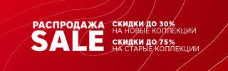 Горнолыжная одежда <b>EA7</b> Emporio Armani - купить в Москве ...