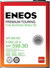 <b>ENEOS</b> Global | JXTG Nippon <b>Oil</b> & Energy Corporation