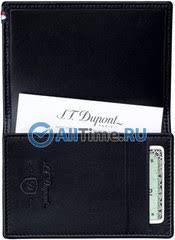 <b>Визитницы</b>/<b>Кредитницы S.T. Dupont</b> – купить по лучшей цене в ...