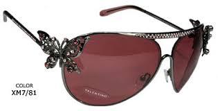 صورة اجمل النظارات الشمسية