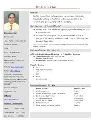 How To Creat A Resume  create a resume   template  create my own