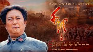 Hasil carian imej untuk 毛泽东