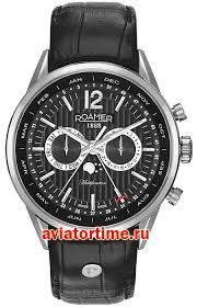 Швейцарские наручные мужские <b>часы ROAMER</b> 508 822 41 54 ...