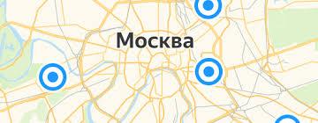 Купить <b>хозяйственные товары</b> в интернет-магазине на Яндекс ...