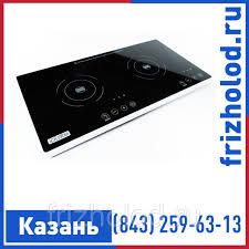 Индукционная <b>плита Iplate YZ QS</b> на 2 конфорки - купить по ...