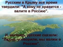 """В """"Газпроме"""" с огорчением подсчитали, что Украина получила из Словакии 500 млн кубов газа - Цензор.НЕТ 4959"""