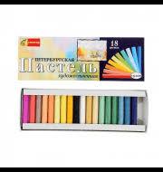 <b>Пастель и мелки</b> для рисования: купить, художественные ...