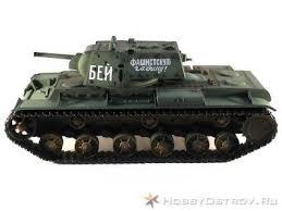 <b>Радиоуправляемый танк Taigen Russia</b> KV-1 HC (инфракрасный)