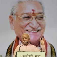 அயோத்தியில் ராமர்கோவில் கட்டுவதுதான், அசோக் சிங்காலுக்கு செலுத்தும் உண்மையான அஞ்சலி