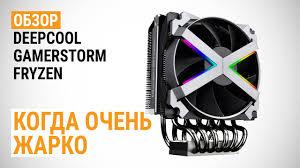 Обзор процессорной системы охлаждения <b>Deepcool</b> ...