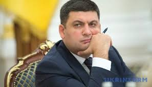 Блокада может помешать 3%-ному росту экономики Украины, - Гройсман - Цензор.НЕТ 6483