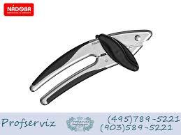 <b>Консервный нож</b>, матовый хром, <b>NADOBA UNDINA</b> (Чехия ...