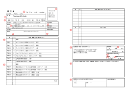 how to complete a rirekisho the ese resume tokyo graphic tgd has made a detailed guide for you to fill in the rirekisho see the attached image as a reference