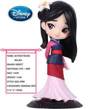 Новинка <b>Disney</b> Mulan <b>фигурка</b> кукла 14 см <b>Q Posket Disney</b> ...