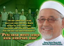 Image result for presiden pas