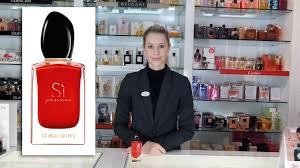 <b>Armani Si Passione</b> Eau de Parfum Review - YouTube