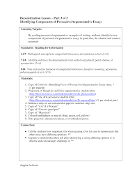 components of a persuasive essay   binary options quiz amp worksheet   components of a persuasive essay