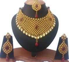 Heavy Designer Indian Bollywood <b>Fashion Wedding Bridal</b> Gold ...