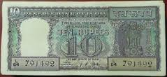 பிளாஸ்டிக் 10 ரூபாய் நோட்டுகளை அச்சடிக்க ரிசர்வ்வங்கிக்கு அனுமதி