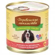 <b>Корм Деревенские Лакомства</b> для собак <b>влажный</b> купить в ...