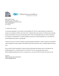 Sample Personal Recommendation Letter For Scholarship   Cover