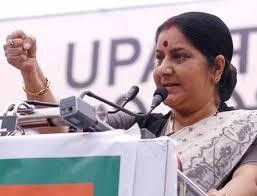 सबसे भ्रष्ट सरकार का नेतृत्व कर रहे हैं मनमोहन: भाजपा