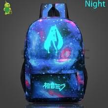 Galaxy Space Hatsune Miku Светящийся <b>рюкзак школьные</b> сумки ...