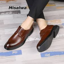 <b>Misalwa</b> Factory Store - Amazing prodcuts with exclusive discounts ...