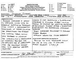 classroom observation report johannafjimenez google sites